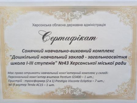 http://sannvk43.ucoz.net/0404/IMG_20190406_102600.jpg