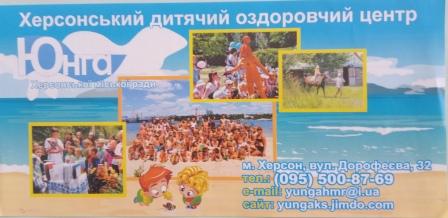 http://sannvk43.ucoz.net/0404/IMG_20190409_110802.jpg