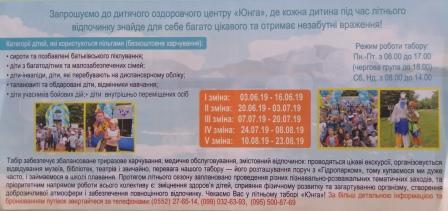 http://sannvk43.ucoz.net/0404/IMG_20190409_110811.jpg
