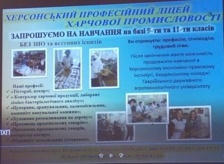 http://sannvk43.ucoz.net/1103/IMG_20190301_113120.jpg