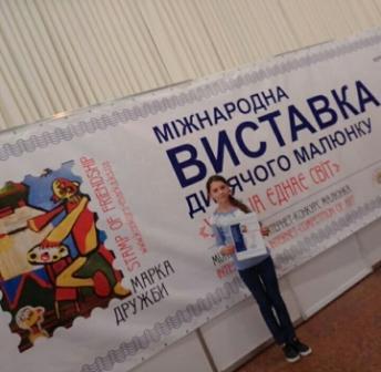 http://sannvk43.ucoz.net/1106/IMG_20190605_125813.jpg