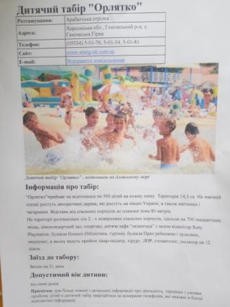 http://sannvk43.ucoz.net/1203/IMG_20190312_145745.jpg