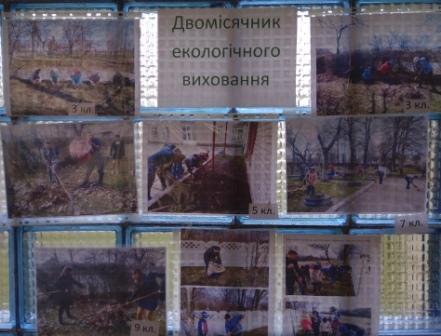 http://sannvk43.ucoz.net/1503/2703/IMG_20190322_114619.jpg