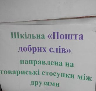 http://sannvk43.ucoz.net/1611/IMG_20181116_130545.jpg