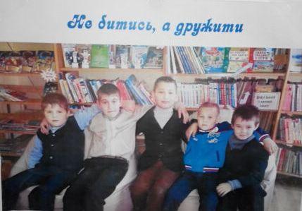 http://sannvk43.ucoz.net/1611/IMG_20181116_130557.jpg