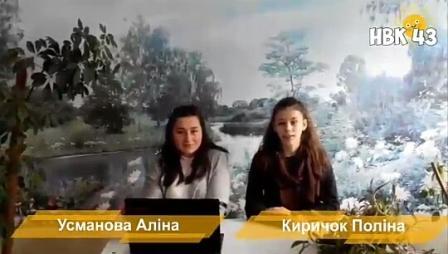 http://sannvk43.ucoz.net/1611/Screenshot_2018-11-16-12-45-18.jpeg