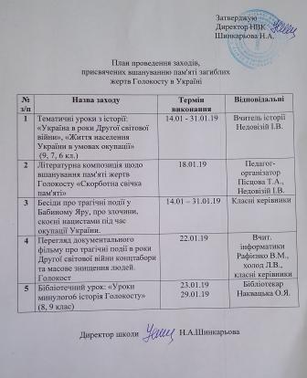 http://sannvk43.ucoz.net/17/IMG_20190116_101824.jpg