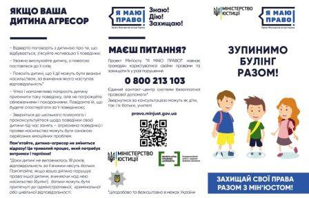 http://sannvk43.ucoz.net/8/05865415.jpg